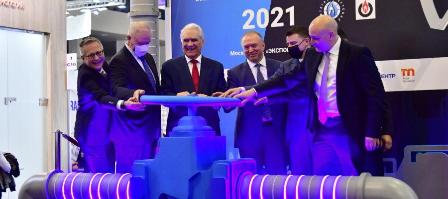 выставка нефтегаз 2021